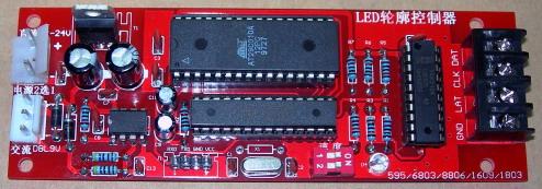 驱动芯片均有对应的led控制器,应用于:护栏管,数码管,点光源,穿孔灯